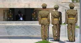 Changing of the Guard in Santiago de Cuba
